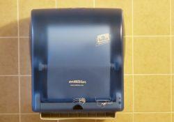 En håndtørrer er smart, praktisk og hygiejnisk - det gør den til det sikre valg til offentlige toiletter